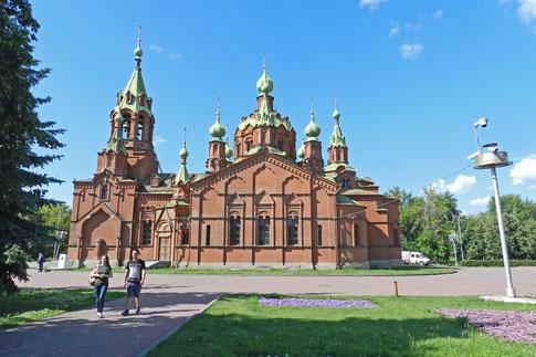 Alexander-Newski-Kirche Tscheljabinsk