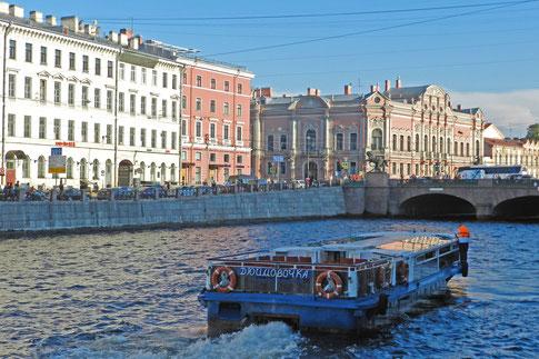 Fontanka Фонтанка Sankt Petersburg