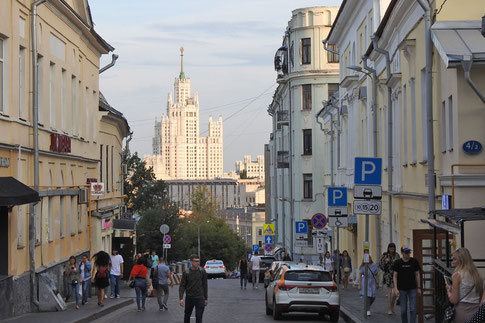 Bolschoi Glinishshevski pereulok in Moskau