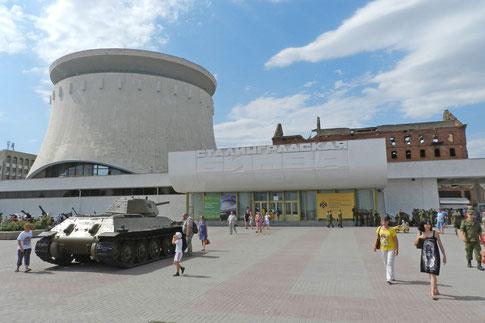 """Museum """"Schlacht von Stalingrad"""" Wolgograd"""