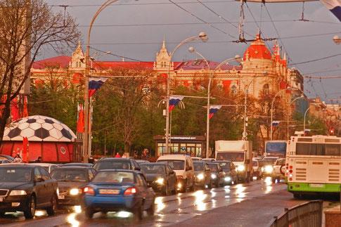 Bolschaja Sadowaja Straße in Rostow am Don Улица Большая Садовая в Ростове-на-Дону
