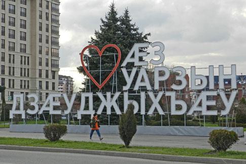 Wladikawkas Ossetisch