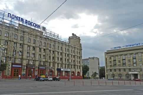 Wolgograd Stadtzentrum