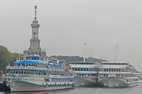 Der Moskauer Passagierhafen liegt nordwestlich des Stadtzentrums