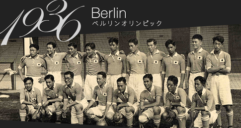 ベルリンオリンピック日本代表