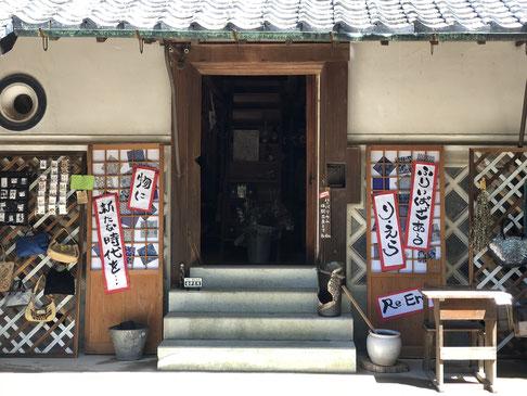 写真:淡河宿本陣跡の蔵を改装した雑貨屋です