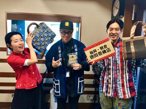 TOKYO FM 畳で作ったバッグを紹介 畳屋ラッパー 徳田畳襖店 畳マニア