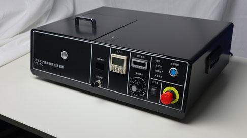 プラズマ処理装置PS150