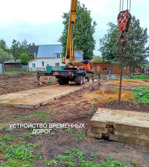 строительство фундамента шале на склоне