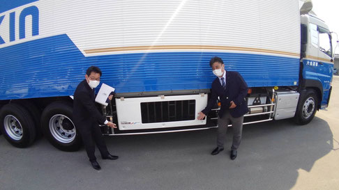大金運輸 冷凍車