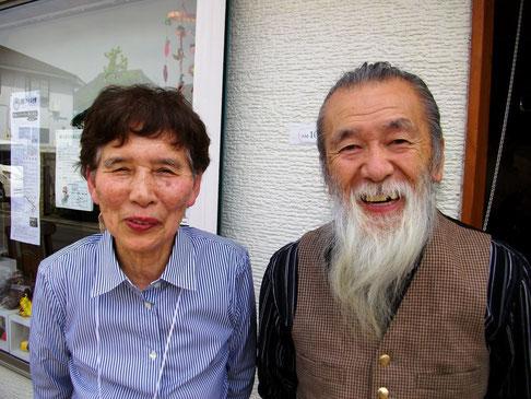 仙人ヒゲの竹中秀二さんと奥さんの美重子さん(愛称はミミさん)