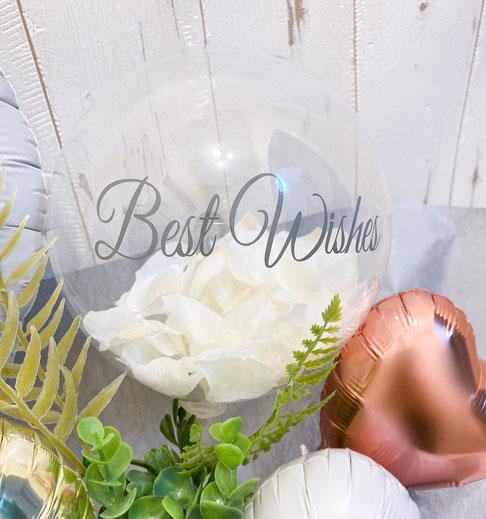 結婚祝い 婚約 バルーンギフト 前撮り撮影 風船 結婚式 ウェディング バルーンブーケ バルーンアート ユリシス