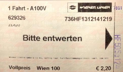 Билет на одну поездку в венском метро