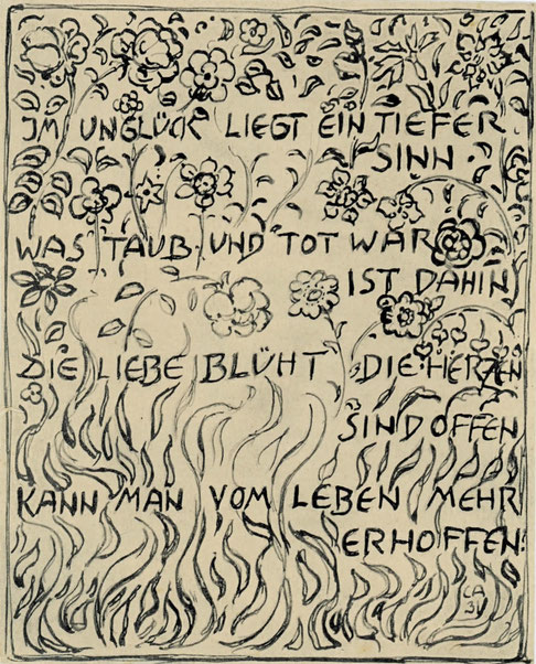 Cuno Amiet, card designed on the loss of pictures burned in the fire at the Glaspalast, Munich, 1931