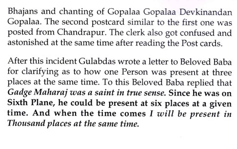 """Courtesy of """"Memorable Moments with Meher Baba """" by Faroukh Bastani - p.56-57"""