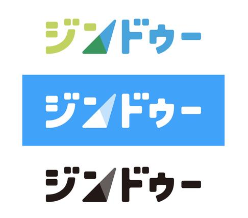 ジンドゥー新ロゴ