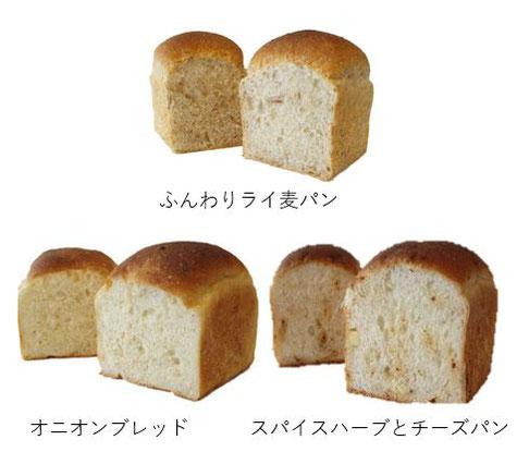 Jimmys (とっても地味なパンたち)