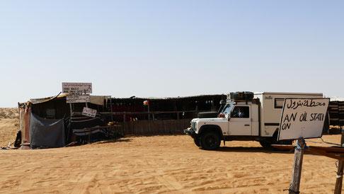 Oman Offroad, Wahiba Sands Durchquerung, Offroadtracks im Oman