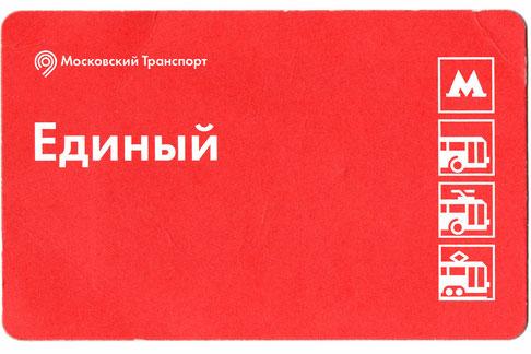 Moskau Metro Ticket Ediny