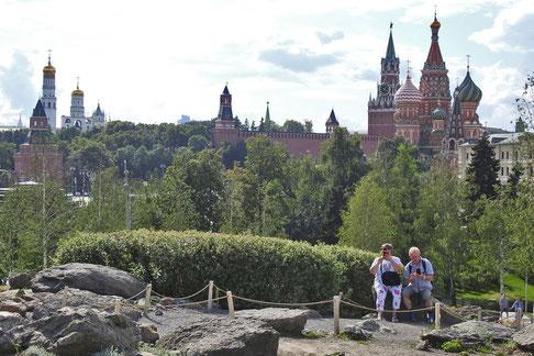 Viel Grün direkt am Kreml - Der neue Sarjadje-Park
