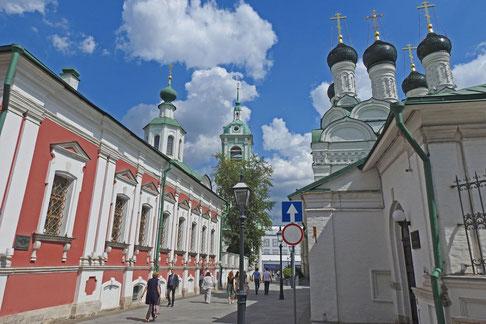 Orthodoxe Kirchen im Zentrum von Moskau