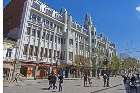 Hotel Wolga am Kirow-Prospekt in Saratow