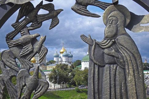 Sergijew Possad Heiliger Sergius von Radonesch