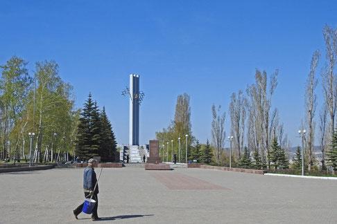 Monument im Siegespark auf dem Sokolowaja Gora in Saratow