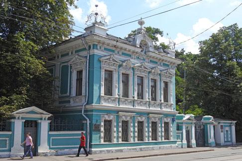 Prachtvolles Kaufmannshaus in Moskaus Stadtviertel Samoskworetschje