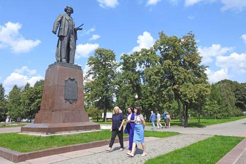 Ilja-Repin-Denkmal in Moskau