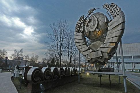 UdSSR-Wappen im Museon-Park in Moskau