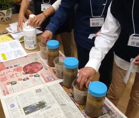 粘土質土壌・シルト・砂質土壌の実物サンプルを触る・・。