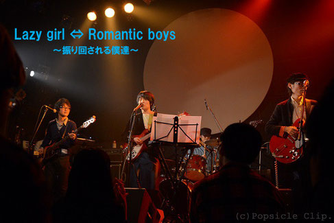 Lazygirl⇔Romanticboys