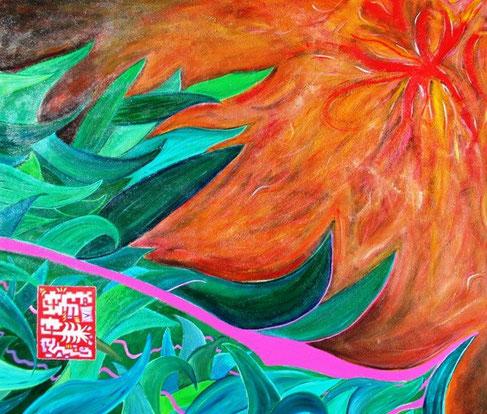 El Llano en Llamas (Le Llano en flammes, Hommage a Juan Rulfo) 100x120 cm, acrylique sur lin, 2009.