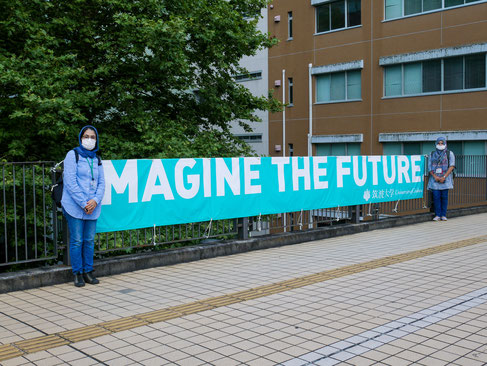 """Imagine the Future,"" Tsukuba University's slogan"