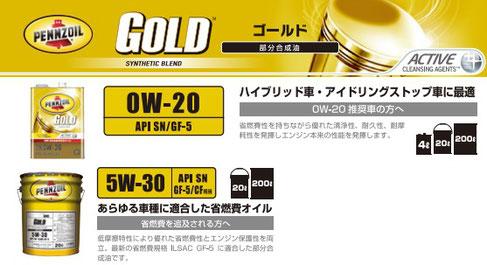 岐阜市岩田西の中古車販売店ガレージルッカーでは国産車のオイル交換もお任せ下さい。