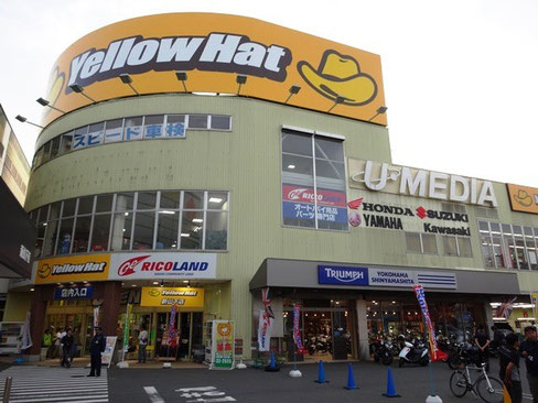 ▲イエローハット 新山下店は、高速道路降りて目の前。でっかい!
