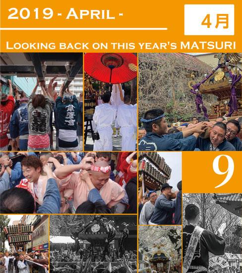 Looking back on this year's MATSURI,平成31年,令和元年,4月,2019年,投稿写真,お祭り,ユーザー投稿,お祭りを振り返る,11月