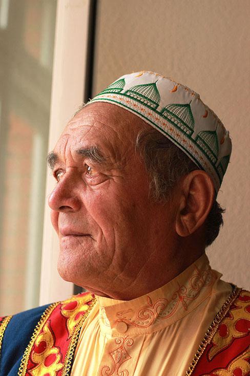 Башкир