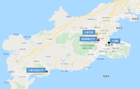 中国人気留学先 大連市
