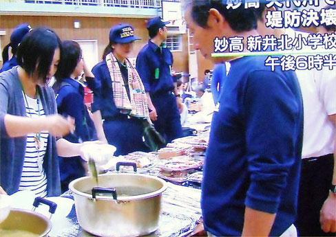 NHK 2013.09.16 (Mon) 19:00