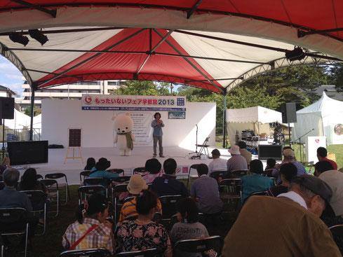 ステージ上ではインディアンフルートのiritenaさんに太陽光による音楽を奏でてもらいました。