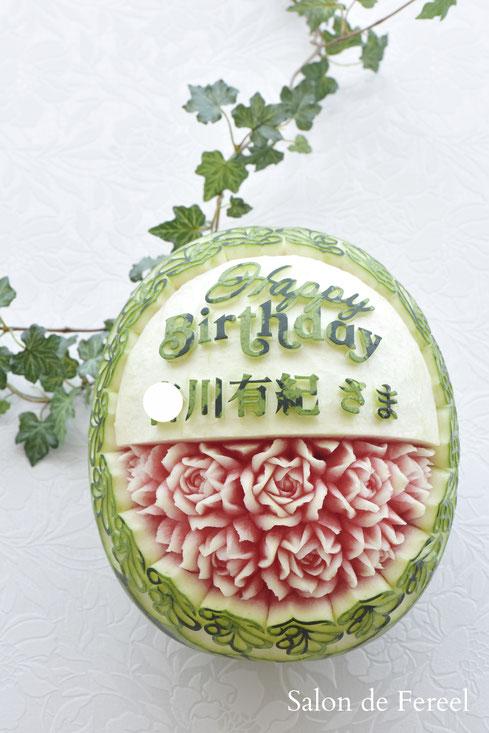 カービング スイカ 彫刻 誕生日 結婚式 メロン フルーツカービング 教室 大阪 薔薇 ソープカービング  プレゼント オーダー フラワーケーキ 時計 ウェルカムボード 西瓜