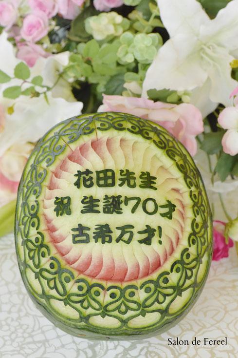 カービング スイカ メロン 教室 フルーツ 彫刻 大阪 オーダー 習い事 誕生日プレゼント 結婚式 カッティング ソープ ハロウィン かぼちゃ