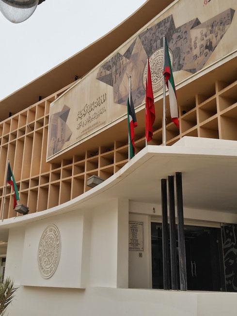 MOUBARAKYIAH SCHOOL ; UN SIECLE APRES