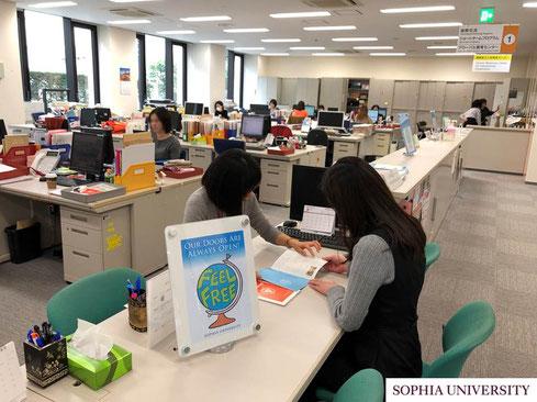 グローバル教育センター(四谷キャンパス2号館1階)