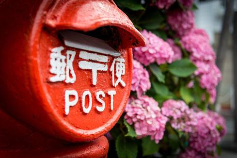 お問い合わせ メール 無料相談 ポスト 郵便 質問 相談窓口 手紙 福岡 博多 熊本 連絡先 フォーム
