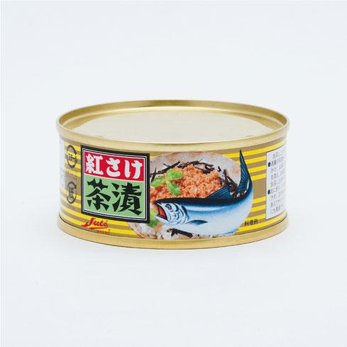 紅鮭,ストー紅さけ茶漬80g,ストー缶詰株式会社