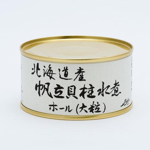 ほたて貝,ストー北海道産帆立貝柱水煮ホール(大粒),ストー缶詰株式会社