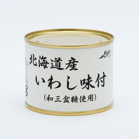 いわし,ストー北海道産いわし味付(和三盆糖使用),ストー缶詰株式会社